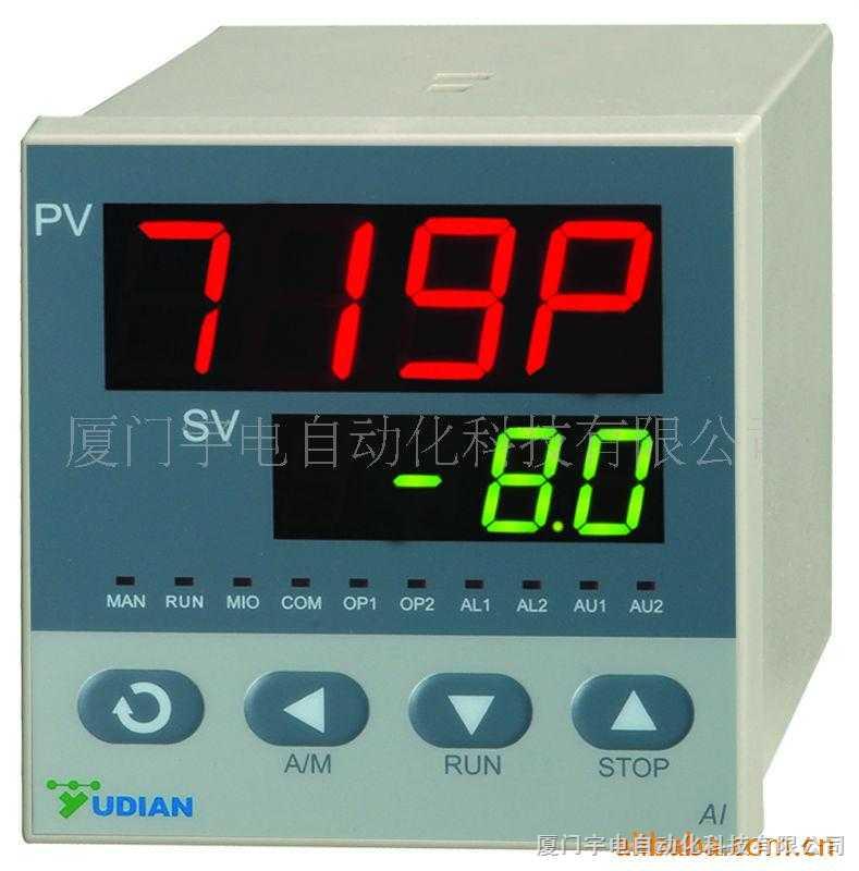 高精度50段程序PID调节器