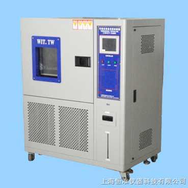 恒温恒湿试验箱 HZ-2004B