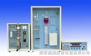 全自动碳硫高速分析仪   钢铁分析仪
