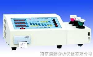 QL-BS3B型-微機多元素分析儀   生鑄鐵測定儀
