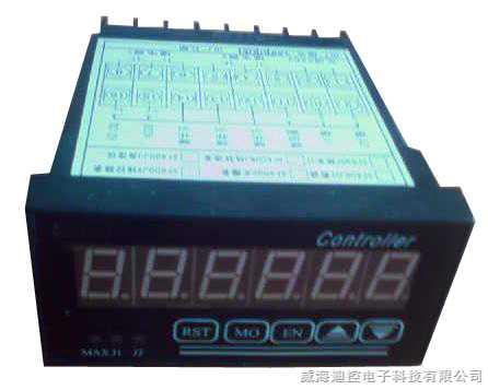 角度测量仪 线速度表