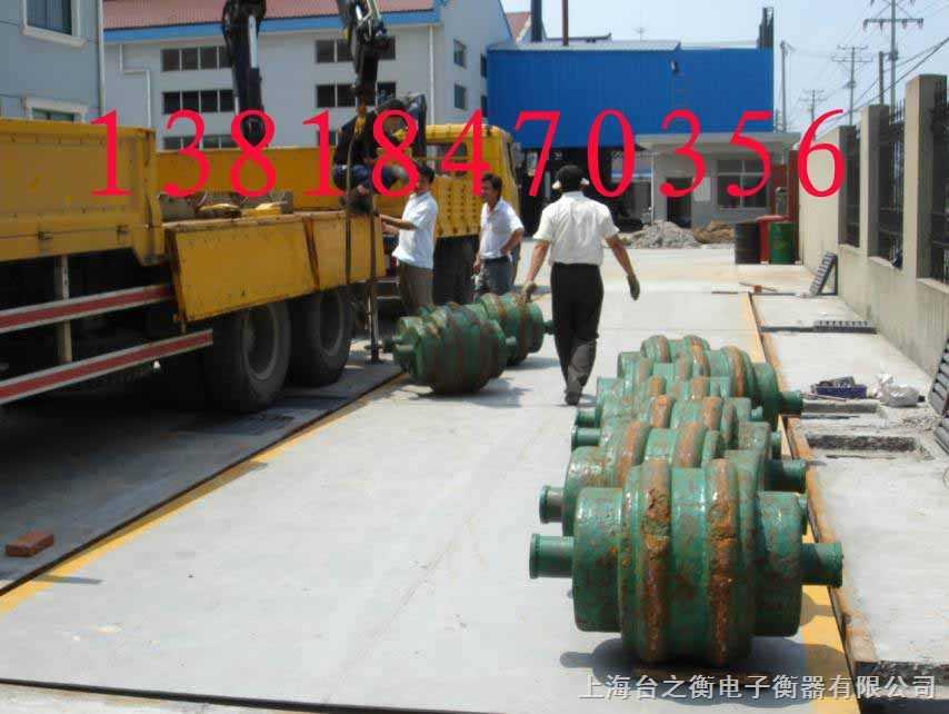 100吨地上衡,100吨电子地上衡价格,3.2*18米地磅公司