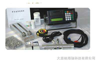 KRC便携式超声波流量计