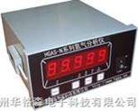 氮气分析仪测氮仪氮氧分析仪