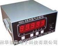 氮氣分析儀測氮儀氮氧分析儀