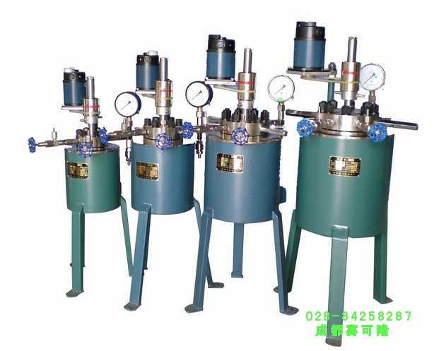 不銹鋼反應釜-生物反應釜-高效反應釜