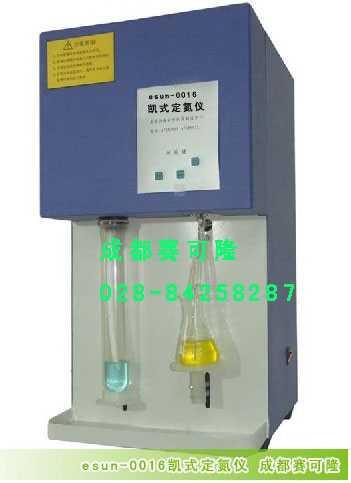 定氮仪-自动定氮仪-半自动定氮仪