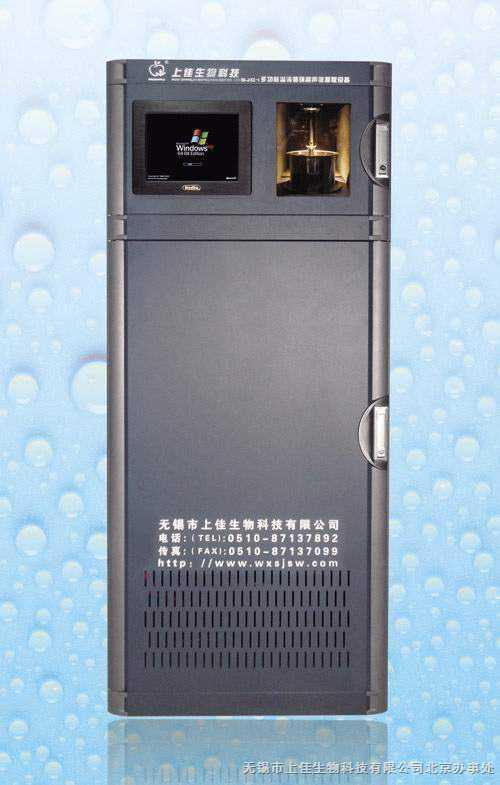 SJC-Ⅰ-循环超声波提取设备