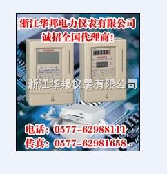 单相电子式预付费电能表,DDSY866