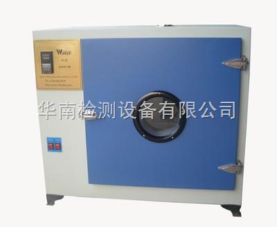 小型烤箱 桌上型烤箱 恒温箱 高温箱 烘箱 烤箱