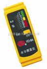 YD-8A袖珍木材水分計 木材水分測量儀 木材含水率儀 木材濕度計 針式水分儀 木材測濕儀