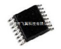 数码影音类触摸芯片-TCH08C