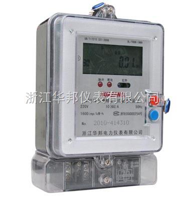 DDSI866單相電子式載波電能表