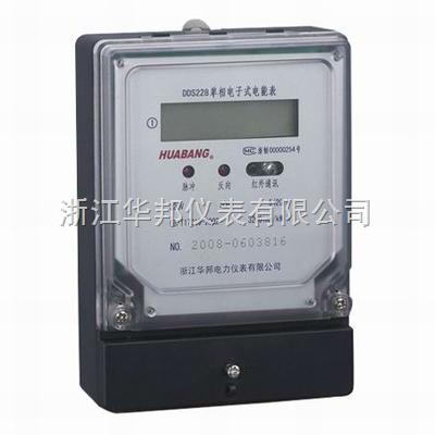 DDS228单相电子式电能表(带485,红外 液晶显示)