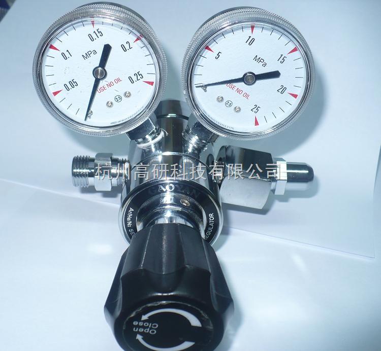 G190TIN-15-新品小流量190T系列雙級減壓器