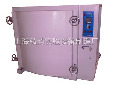 上海600度高温真空烘箱