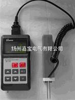 SK-100煤炭水分仪