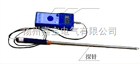 FD-M2煤炭水分仪