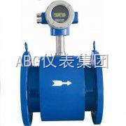 ABGD-高溫液體流量計