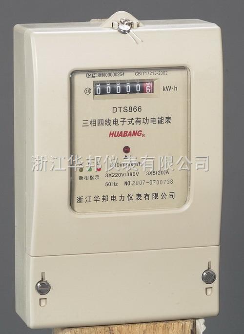 单相峰谷电能表,峰谷 表生产厂家