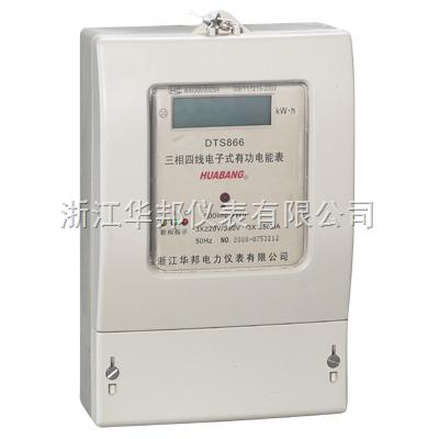 DTS866三相四线电子式电能表 液晶显示