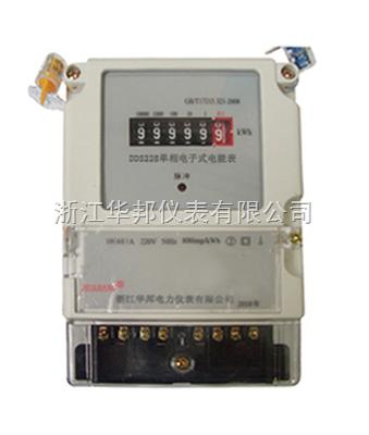 DDS228单相电子式电能表 计度器显示