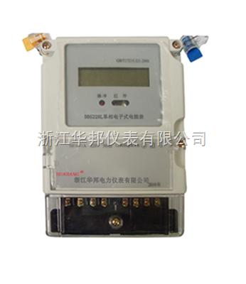 DDS228L单相电子式电能表 液晶显示