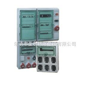 FXX系列防水防尘防腐电源插座箱