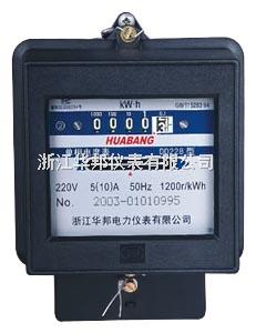 DD228單相機械式電能表