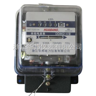 DD862-4型單相機械式電能表