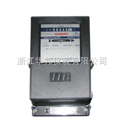 DX864-2三相四线机械式无功电能表