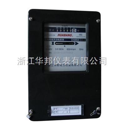 DX864-K三相四线机械式无功电能表 嵌入式