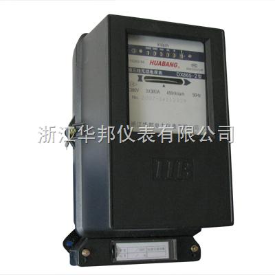 DX865-2三相三线机械式无功电能表