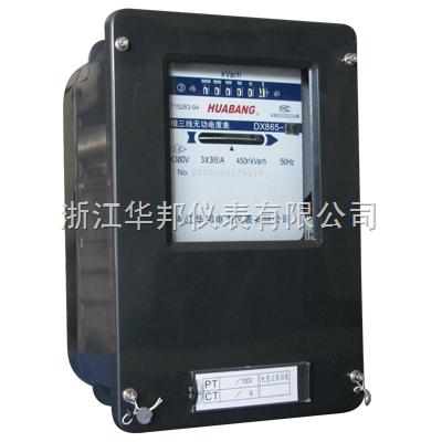 DX865-K三相三线机械式无功电能表 嵌入式