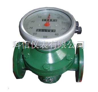 KX-LC-指針式橢圓齒輪流量計