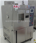 ASLI老化试验机 热空气老化机