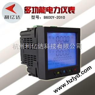 B600Y-2010-網絡多功能電力儀表/多功能電力監測儀表