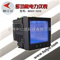 網絡多功能電力儀表/多功能電力監測儀表