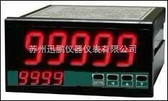 SPA-96BDE-電動汽車充電樁專用直流電能表