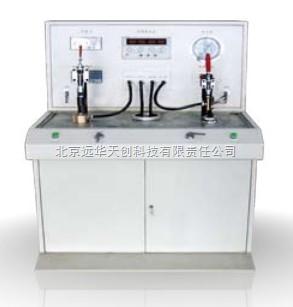 北京远华供应油泵测试台