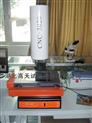 二次元影像測量儀器