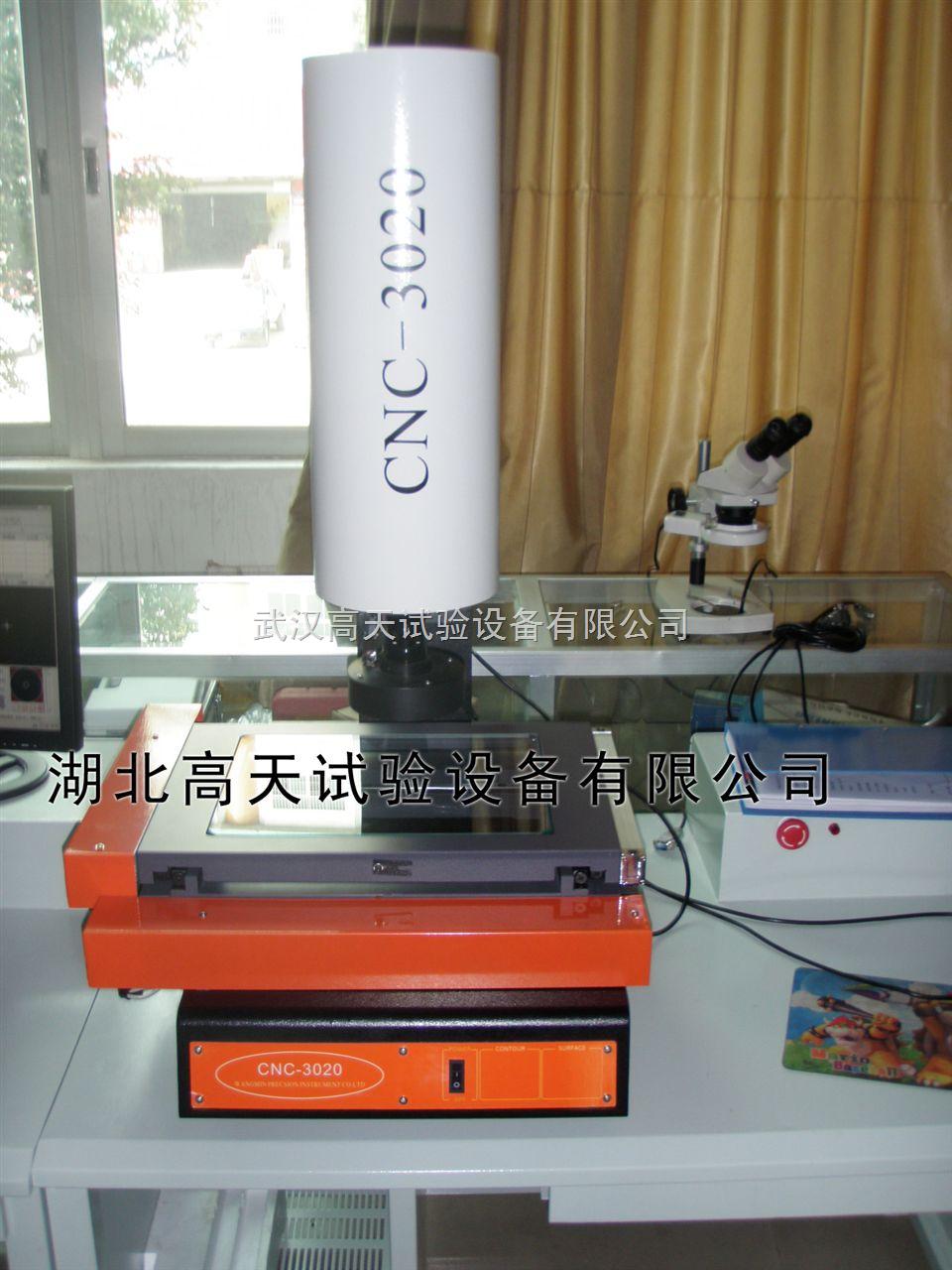 GT-CNC2515-湖北武漢二次元測量儀