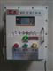 防爆型甲醇自动控制系统