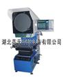 高天投影儀影像測量儀