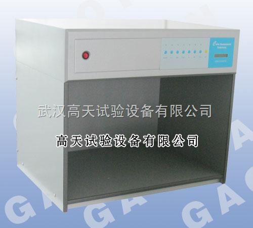 GT-600-國際標準光源比色燈箱