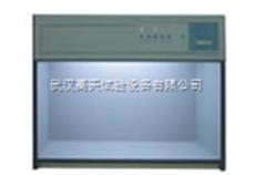 GT-600通用六光源比色灯箱