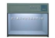高天國際標準對色燈箱