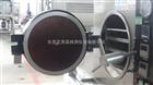 高压灭菌锅测试仪