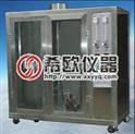 5VA/5VB塑料燃烧试验机