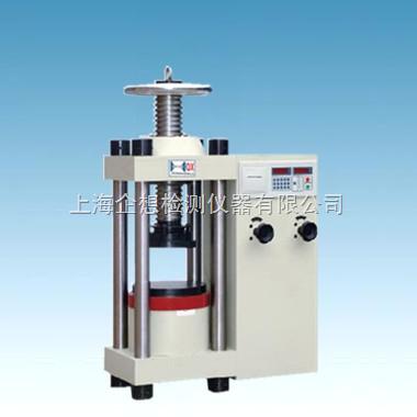 上海液压机厂家